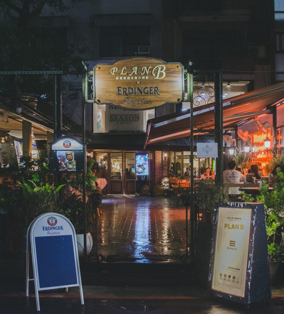 PLAN B歐陸街頭市集小酒館